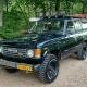 Toyota Landcruiser 1986 • 89-RNS-9